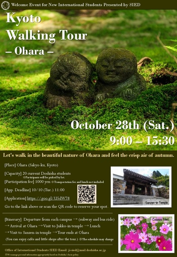 Kyoto Walking Tour