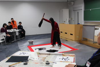 Calligrapher Tomoko Kawao Workshop and Performance