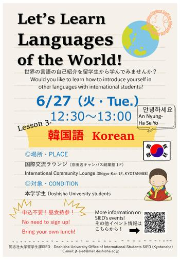 Let's Learn Languages of the World