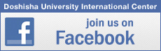 Doshisha University International Center Facebook