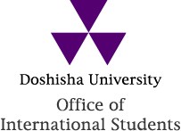 Doshisha University Office of International Students